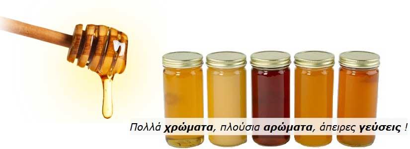xrommata-aromata-geuseis